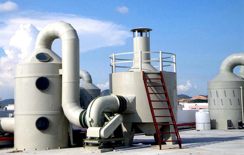 酸雾/酸碱废气处理
