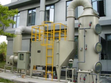 VOC有机废气处理
